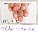 One Color Nail